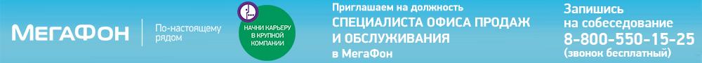 МТС первоуральск форум