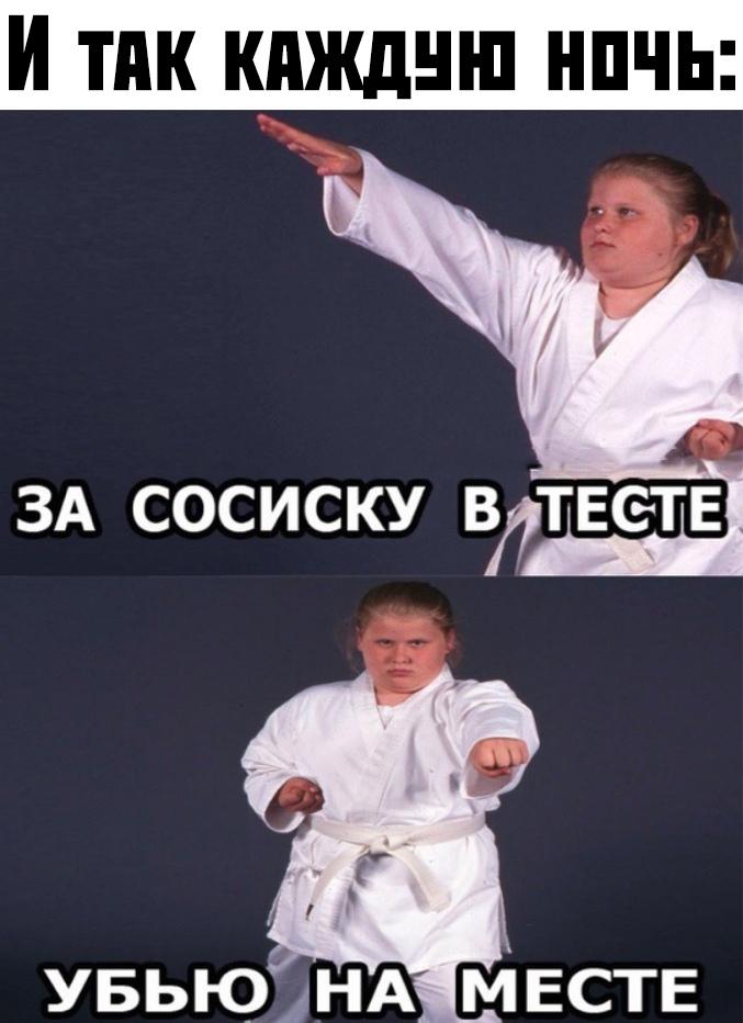 подработка для граждан снг в москве с ежедневной
