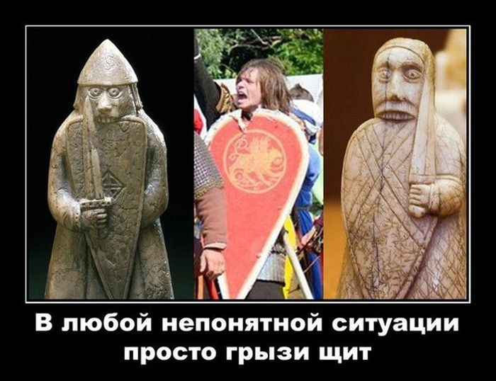 http://pervo66.ru/images/humor/photo/8044.jpg
