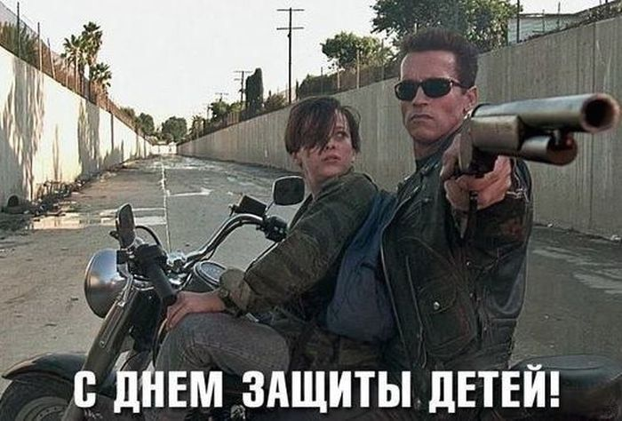http://pervo66.ru/images/humor/photo/9778.jpg