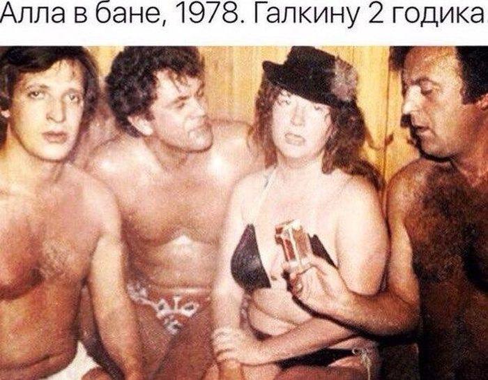фото ню пугачева