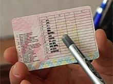 Утеряно водительское удостоверение как восстановить что