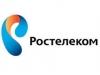 Ростелеком ускорил интернет для 8 тысяч семей Первоуральска