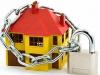 Эффективные средства для охраны жилища
