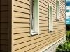Особенности применения сайдинга для отделки фасада дома