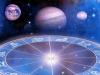 Важность астрологии для людей
